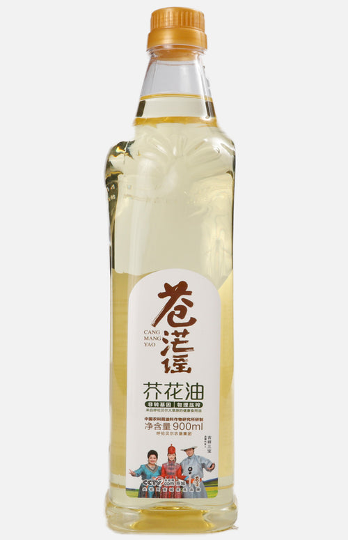 Cang Mang Yao Canola Oil (900ml/bottle)
