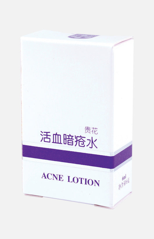 【Guihua】 Acne Lotion