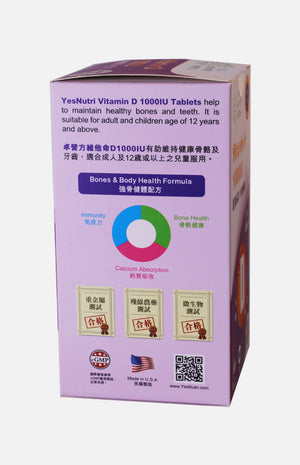 YesNutri Vitamin D 1000IU (100 Tablets)