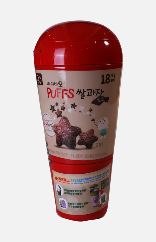 Baby'O Nutrient Star-Shaped Puff Rice Cracker (Bottle & Cup) (Chocolate flavour)