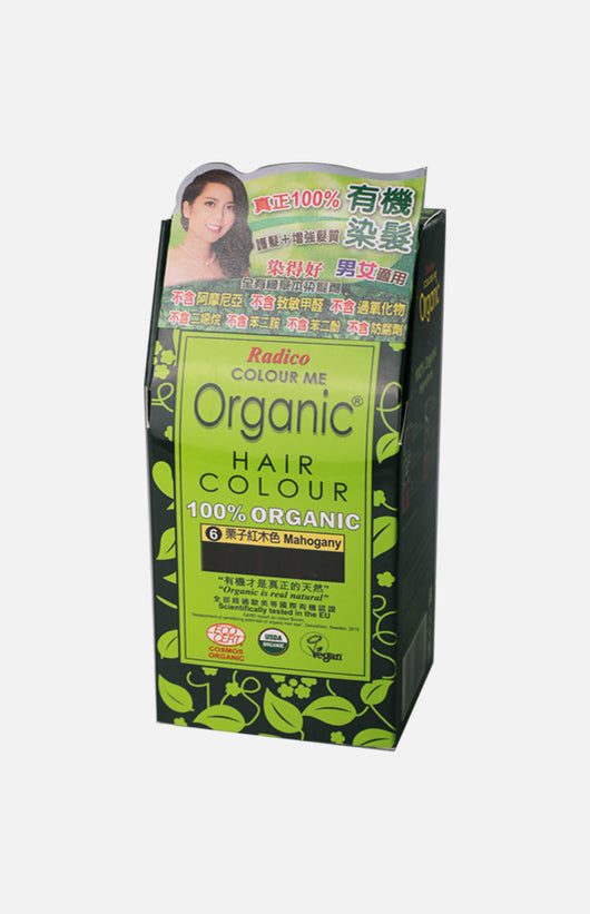 Radico Colour Me Organic Hair Colour-Mahogany