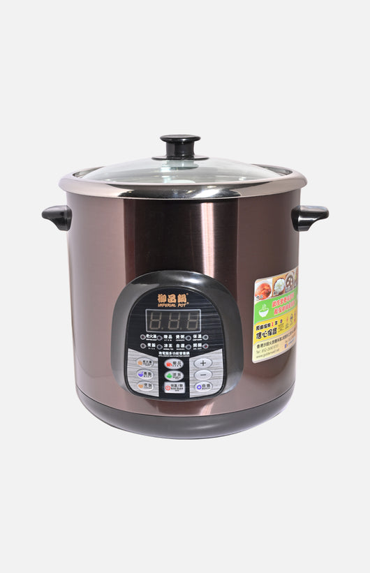 Imperial Pot 10L Intelligence Multi-function Cooker (GW-40X)