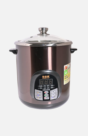 Imperial Pot 11L Intelligence Multi-function Cooker (GW-45X)