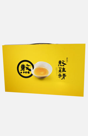Lao Xie Zhen Traditional Essence of Chicken