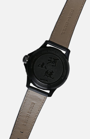 SeaGull Black Military Watch (819.97.1011H)