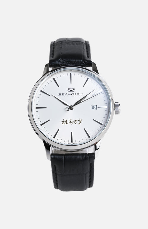 SeaGull 70th Anniversary Mechanical Watch  (819.12.1949)