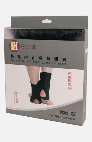 Tourmaline Self Heating Support (Foot & Ankle)