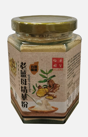 Tai Wan Old Ginger Powder