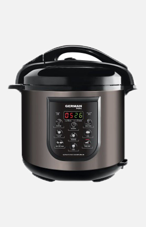 German Pool Multi-function Cooker URC-28