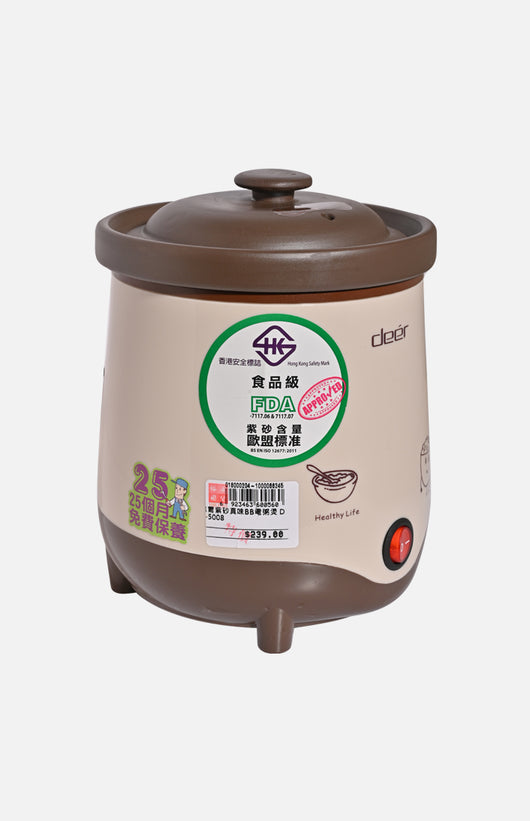 Deer Purple Clay Slow Cooker (DC-5008)