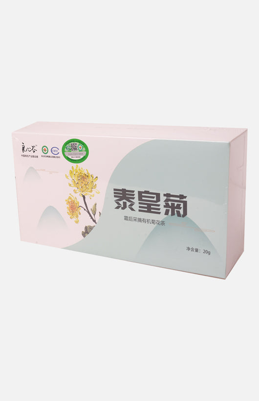 Organic Chrysantemum Tea