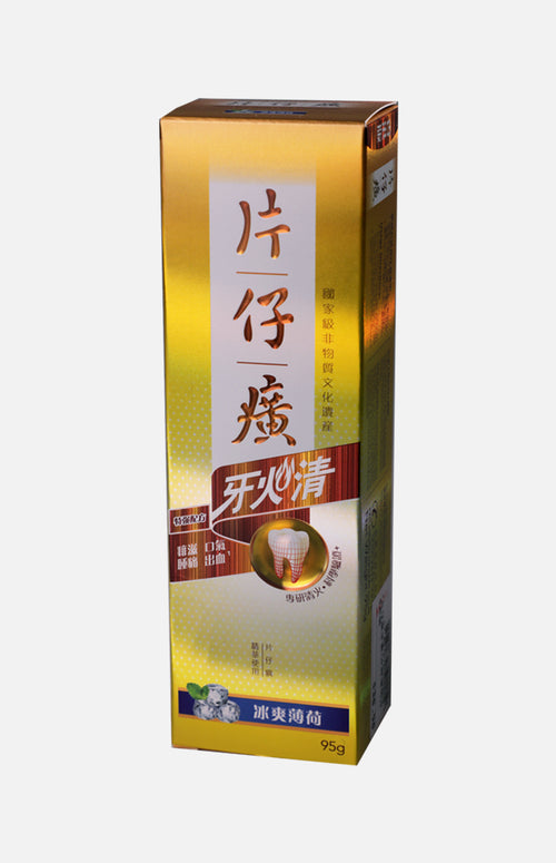 Pien Tze Huang Anti-Inflammatory Toothpaste