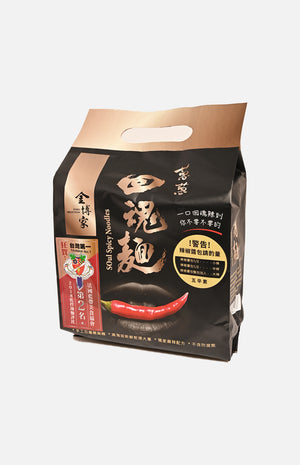 Jinbo Selection Soul Spicy Noodles (Veggie)