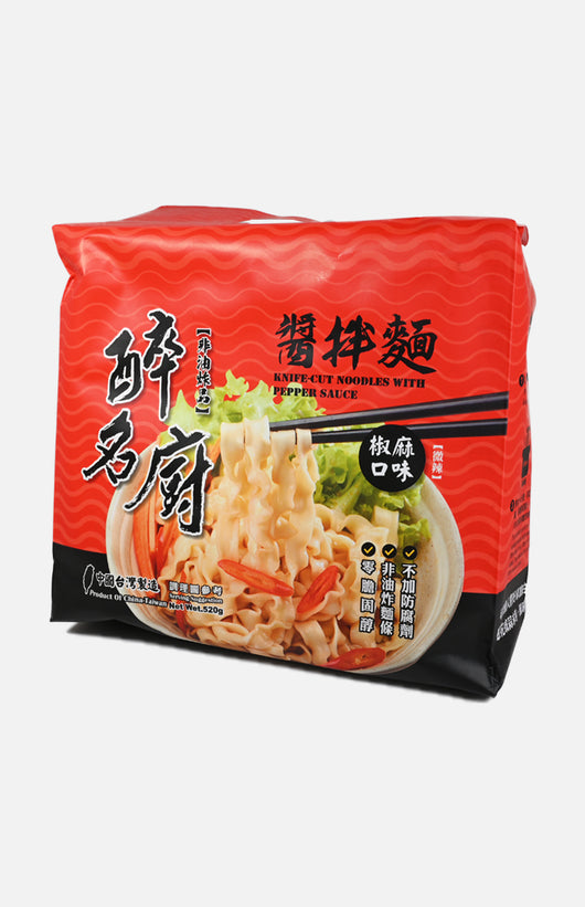 Dry Noodles with Pepper Sauce
