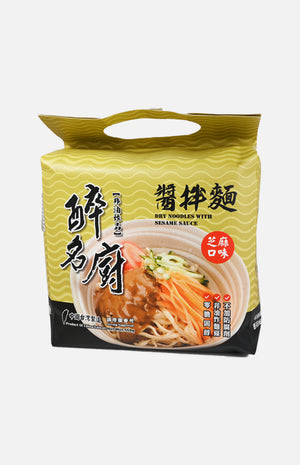 Dry Noodles with Seasame Sauce