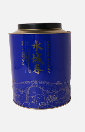 Guizhou Green Tea (Can)