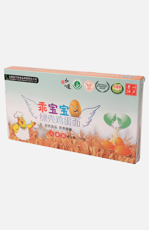 Green Shell Eggs Noodle (For Children)