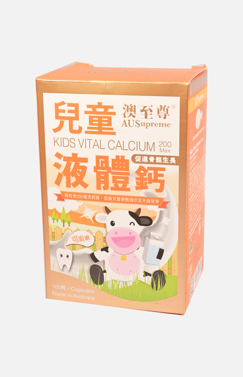 Ausupreme Kids Vital Calcium 100 tablets(5 Btl Set)