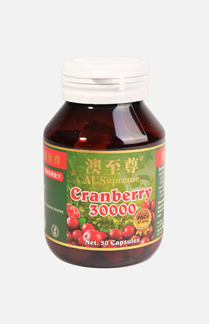 Ausupreme Cranberry 30000mg (30 tablets)