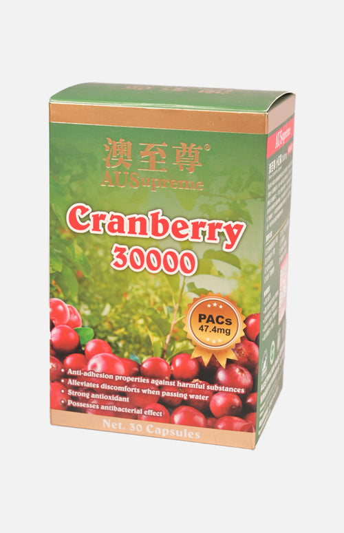 Ausupreme Cranberry 30000mg 30粒(3 Btl Set)