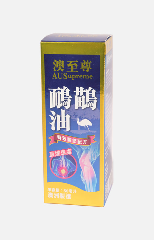 Ausupreme Emu Oil(50ml)(4 Btl Set)