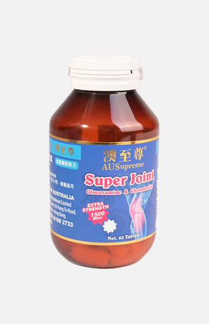 Ausupreme Super Joint 1500mg 60's(5 Btl Set)