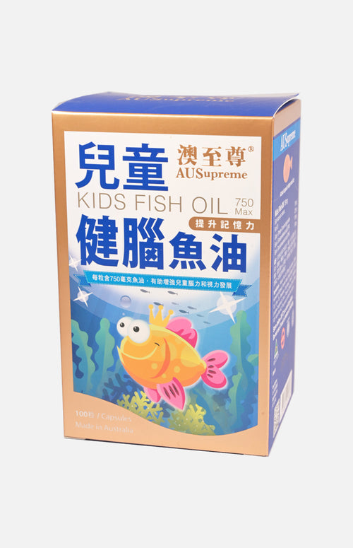 Ausupreme Kids Fish Oil 100 tablets(5 Btl Set)