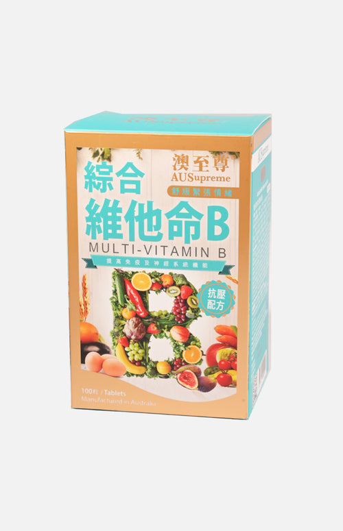 Ausupreme Multi-Vitamin B (100 tablets)