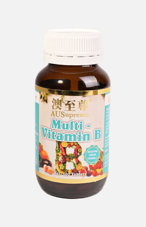 Ausupreme Multi-Vitamin B 100 tablets (3 Btl Set)