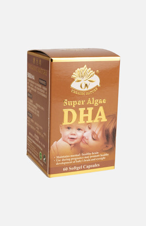 Super Algae DHA(60 capsules)(3 Btl Set)