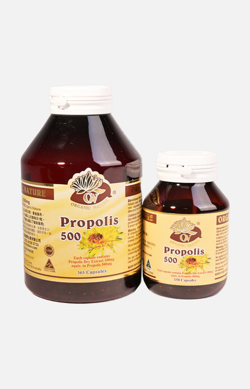 Propolis(365 capsules)(Free150 tablets Gift Set)