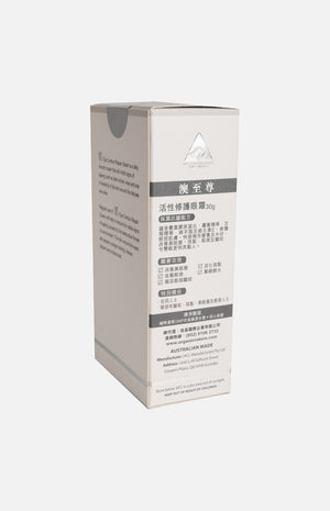 Eye Contour Repair Cream