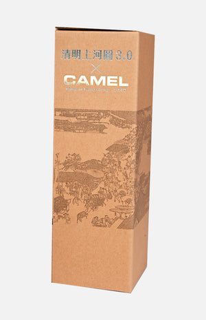 Camel 0.45L Flask CM Edition 116CM(CM)