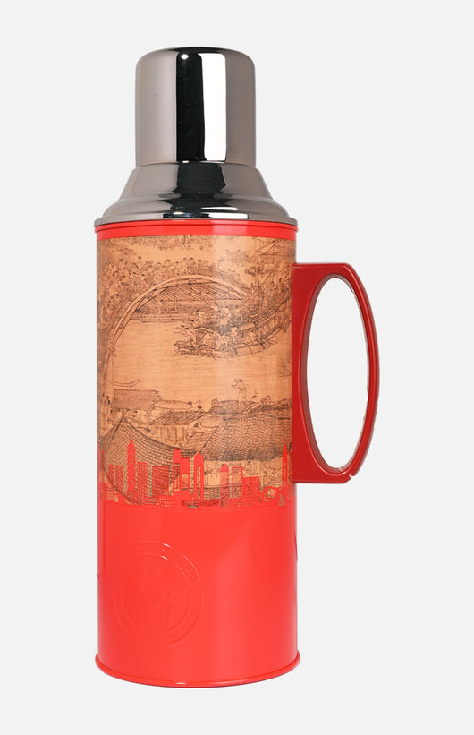 Camel 0.95L Flask CM Edition 216CM(RD)