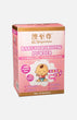 AUSupreme Baby's Probiotic Powder(30 Sachets)