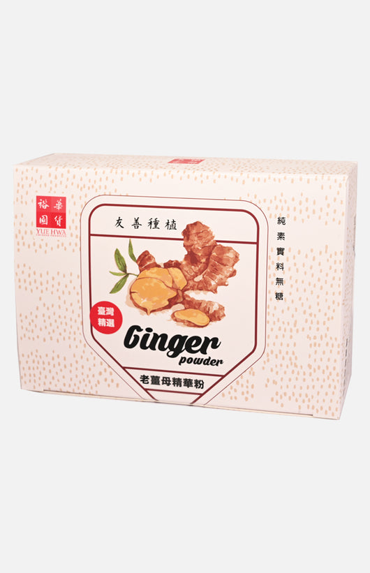 Old Ginger Powder