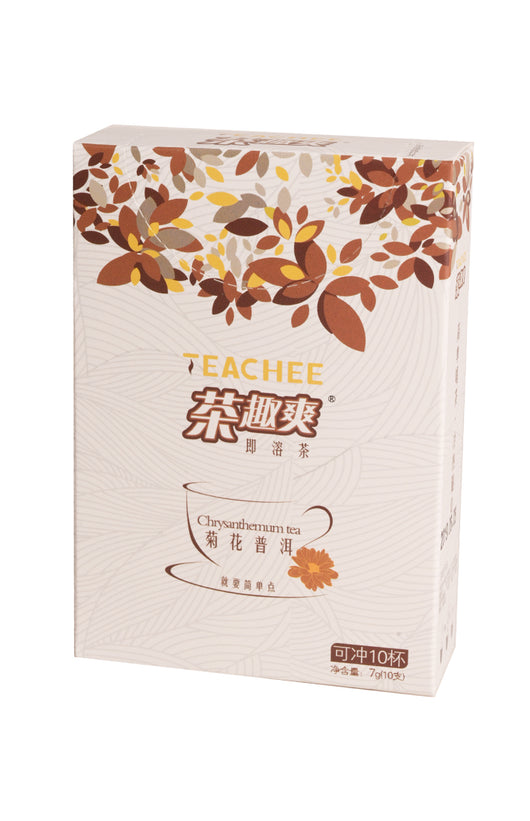 Ju Pu Tea Powder