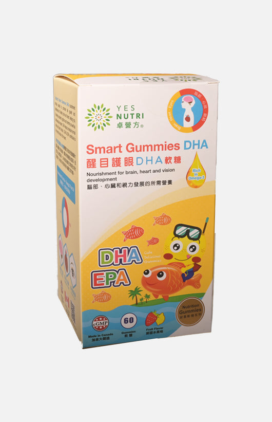 YesNutri Smart Gummies DHA