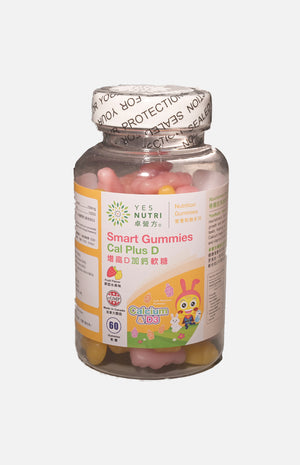 YesNutri Smart Gummies Cal Plus D