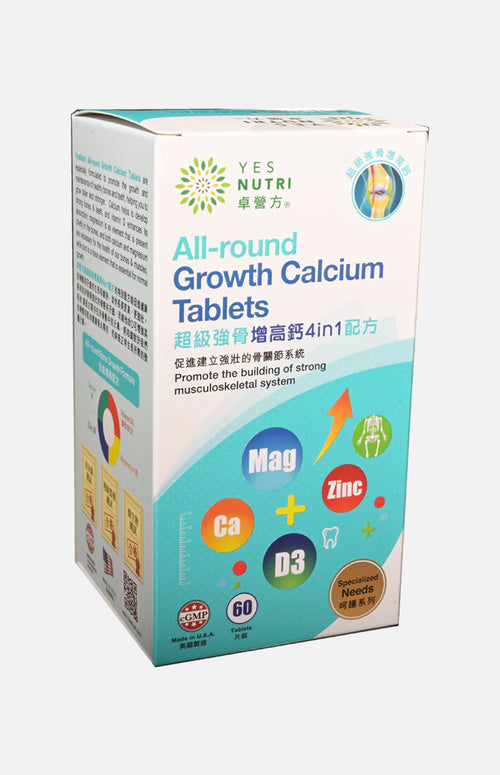 YesNutri All-round Growth Calcium Tablets