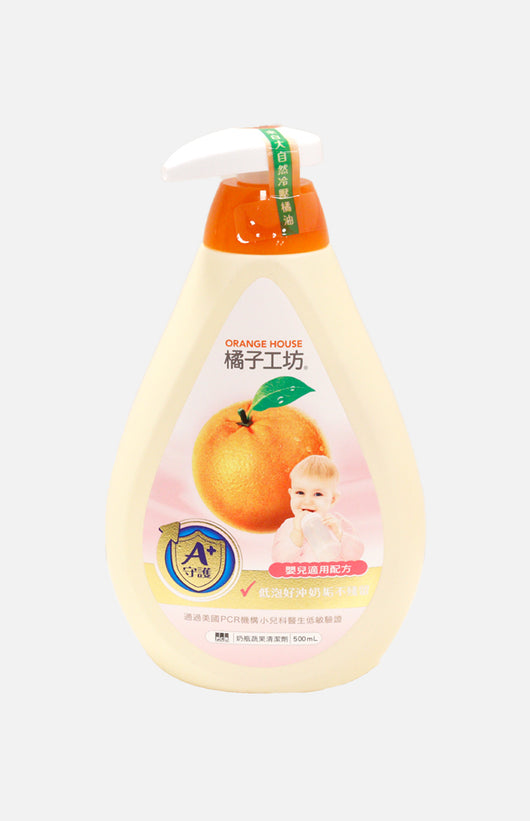 Feeding Bottle Cleanser