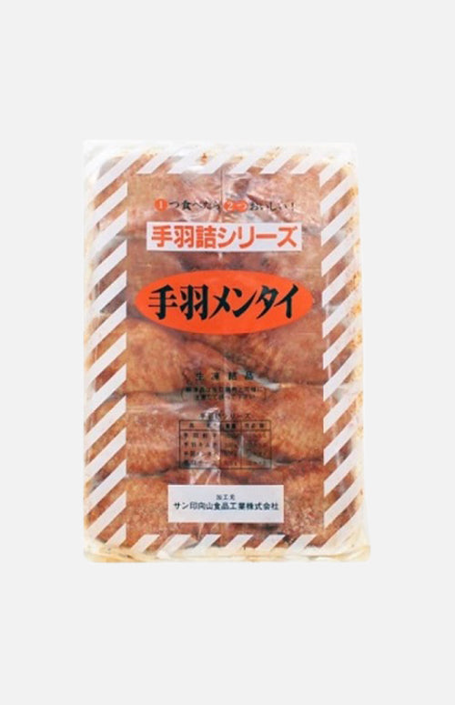 Japanese Chicken Wings Dumplings (Mentaiko Flavour; 10pcs)