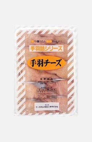 Japanese Chicken Wings (Cheese Flavour; 10pcs)