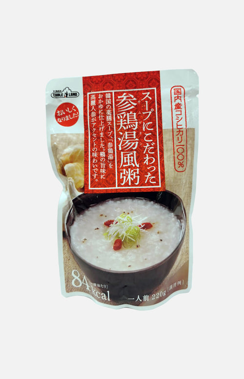 Chicken Soup Congee