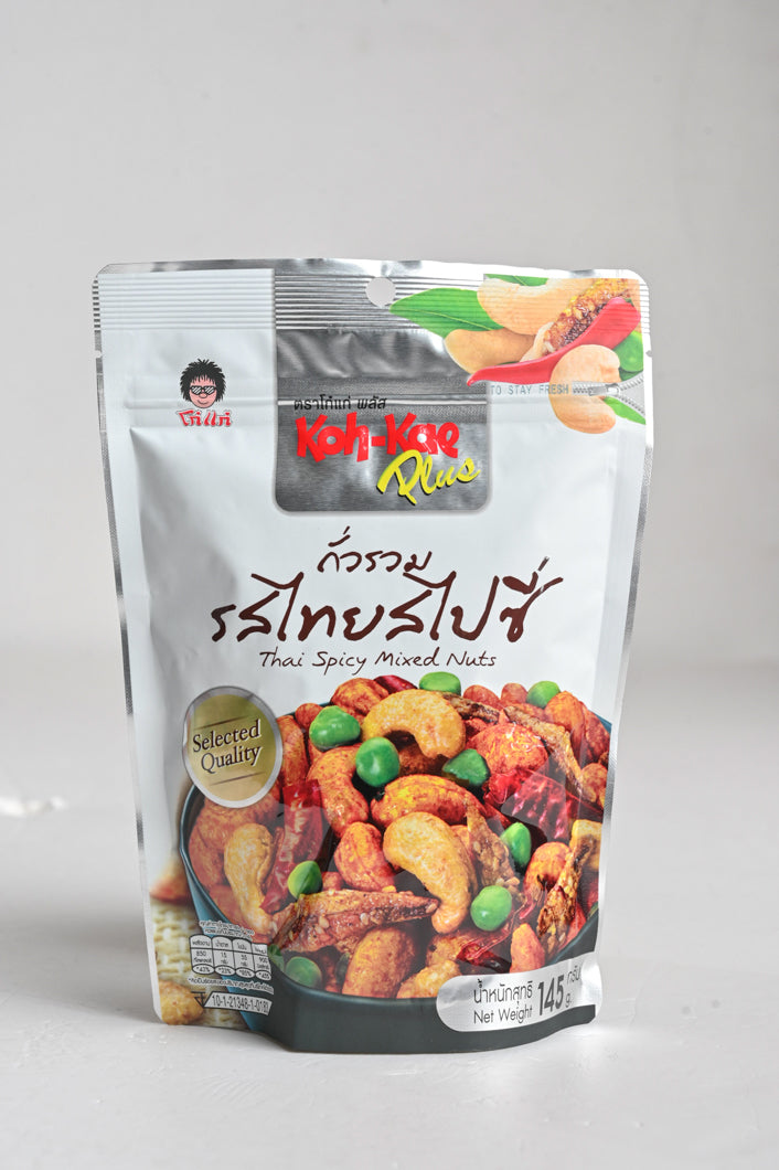 Mixed Nuts with Chili Flavor