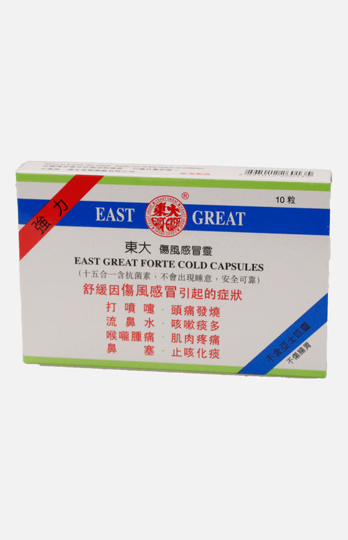 East Great Forte Cold Capsules