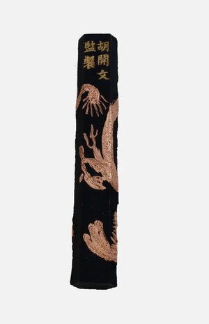 Hui Inkstick with Dragon & Phoenix Pattern (4 tael)