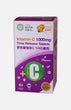 YesNutri Vitamin C 1000mg Time Release Tablets (100 Tablets)