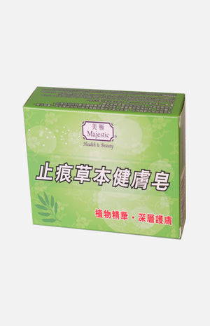 Majestic Oriental Herbal Soap