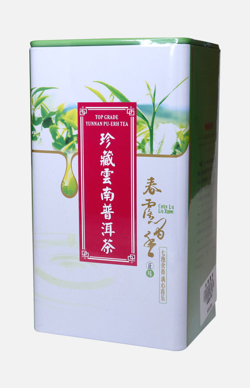 Orchid Top Grade Yunnan Pu-Erh Tea (150g/tin)